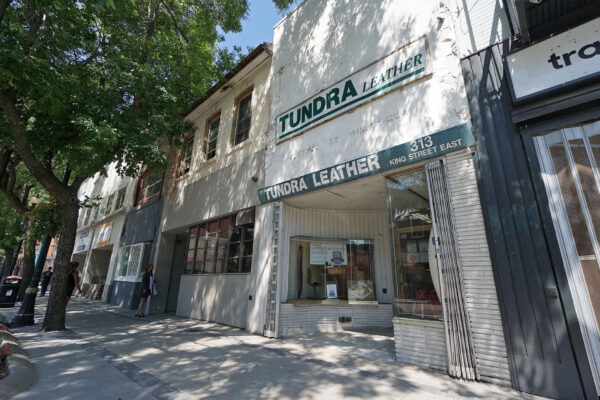 Image of Tundra Leather's storefront