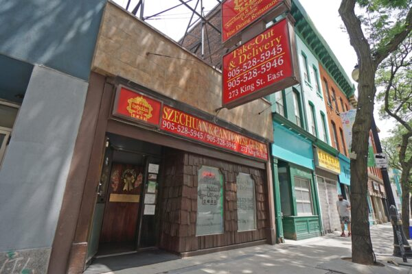 Image of Forbidden City Storefront