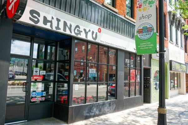Shingyu steakhouse storefront on King St. East
